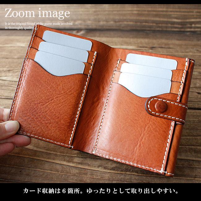 2つ折り財布 レザーウォレット メンズ ビンテージ加工 本革 小銭入れあり ブラウンあす楽lwp109I6gvfY7by