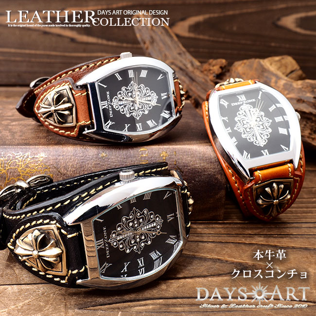 【お買い物マラソン対象】時計 メンズ 腕時計 レザーブレスレットウォッチ 牛革ベルト トノーフェイス イタリアンレザー ゴシッククロスコンチョ ホワイトメタルdz-wc004