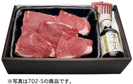 国産牛ロースステーキ 《150g×4枚》入り