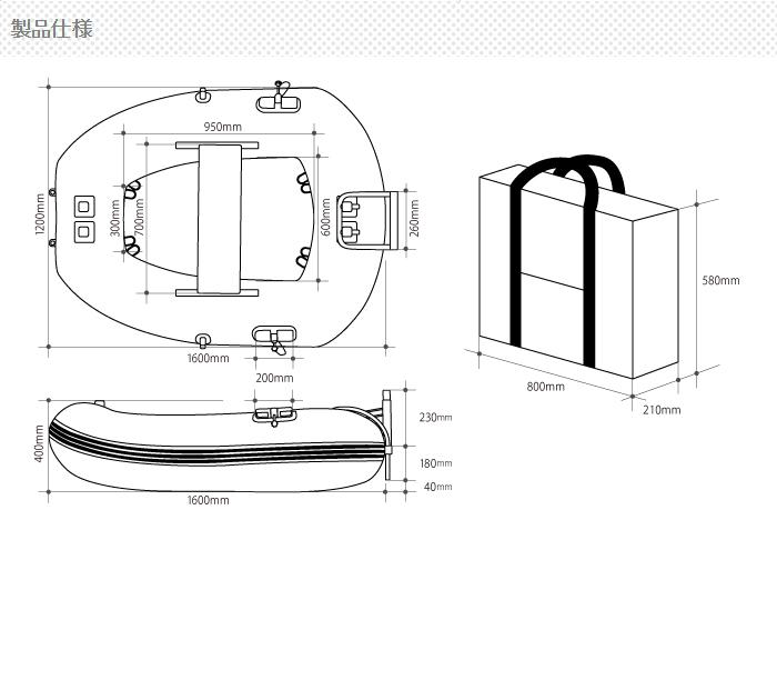 分身室外分身低音浮子船 DFB101