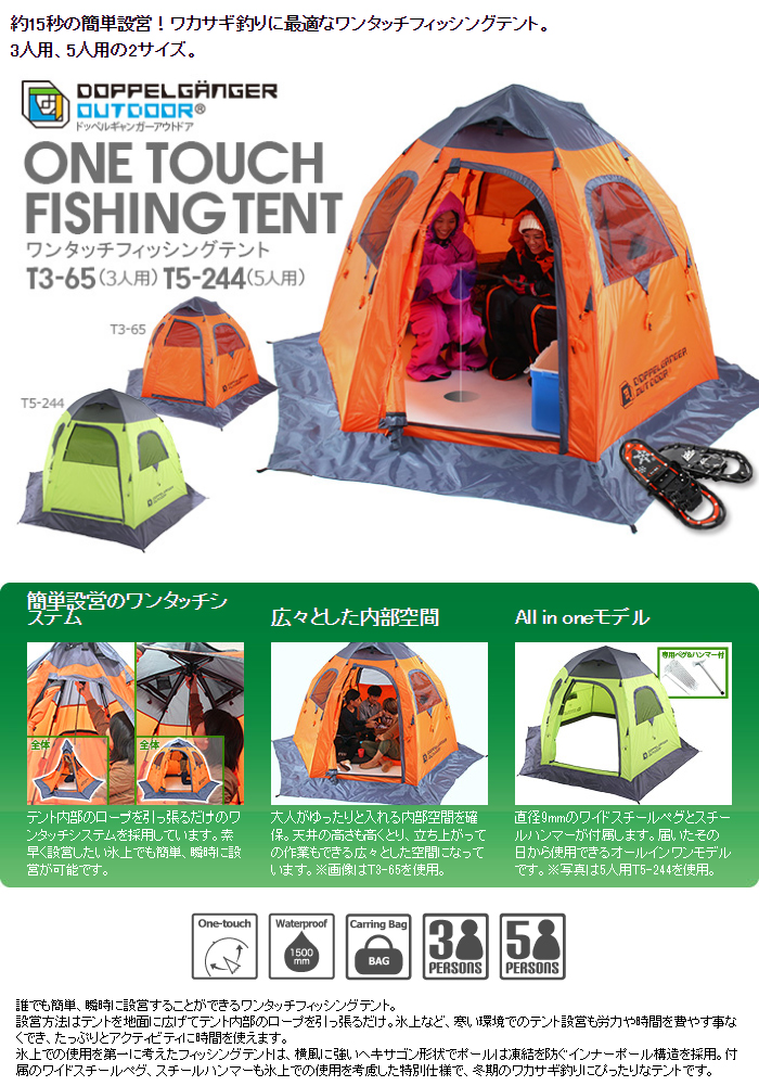 I place the maker hope retail price based on a maker site  sc 1 st  Rakuten & BEASTLE VIBES | Rakuten Global Market: Because it is a tent outdoor ...