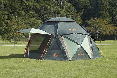 品質満点 LOGOS キャンプ ロゴス スペースベース スペースベース デカゴンコスモス-N テント キャンプ ドーム型テント キャンピングテント ドーム型テント, こだわりの革 MARUYA selection:8e83096f --- canoncity.azurewebsites.net