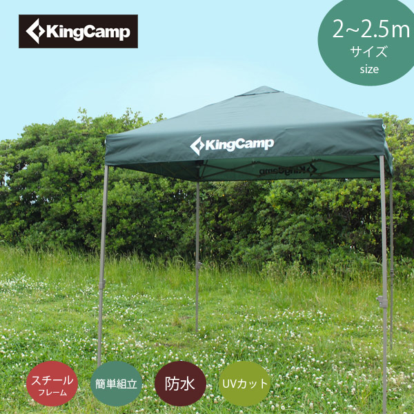 KingC& (c&ing) OneTouch tarp tents outdoors KT3052 KT3051 sea BBQ c&ing tent awning leisure Outdoor picnic c&ing useful tents are active everywhere ... & BEASTLE VIBES | Rakuten Global Market: KingCamp (camping) OneTouch ...