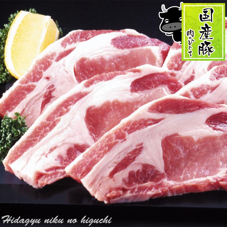 国産豚 肉 焼肉 用BBQ バーベキュー 焼き肉 焼きそば 野菜炒め 豚肉 お取り寄せ ロース肉 令和 グルメ キャンプ ウイルス対策の備蓄 ☆最安値に挑戦 国産豚肉 400g豚肉 BBQ 2021 ロース焼肉用 送料無料お手入れ要らず