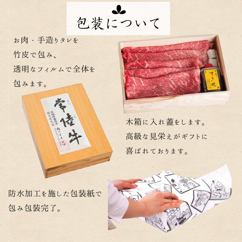 ギフト すき焼き 赤身 肉 常陸牛 A5 もも 570g 約3-4人前  内祝い 牛肉