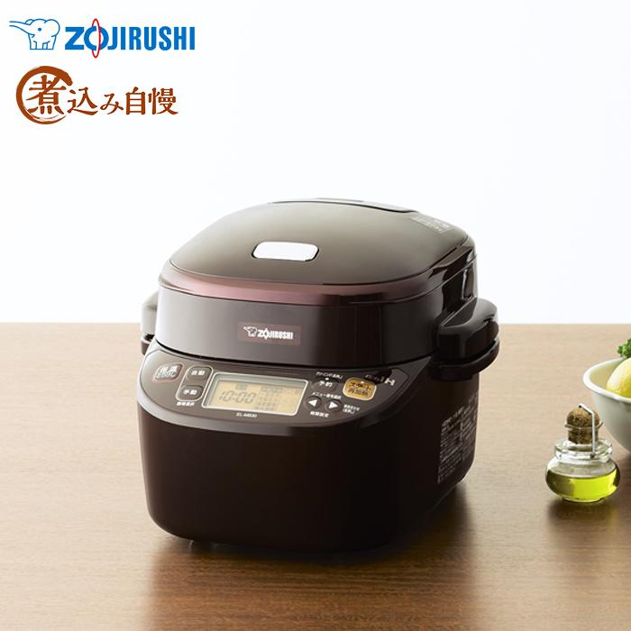 【LINEクーポン配布中】象印 「ほっておくだけ、料理完成!」 電気圧力鍋 でありながら、夫もうなる深い味わい。 「びっくりするほど簡単で、とにかくウマい。」 圧力IHなべ 圧力IH鍋 圧力鍋 煮込み自慢 ブラウン EL-MB30-VD ZOJIRUSHI