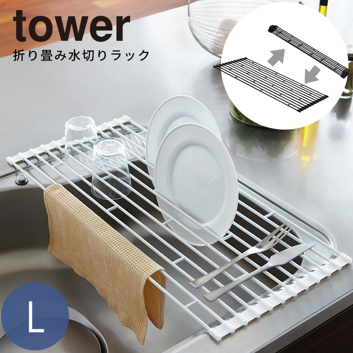 キッチンにあるだけでおしゃれ!スタイリッシュで使いやすい、人気の水切りかご・水切りラックのおすすめは?