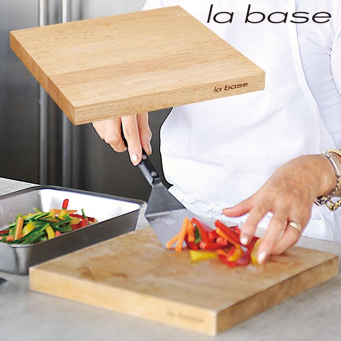 【全品クーポン配布】ラバーゼ LA BASE 《 まな板 26cm ゴムの木 》 有元葉子 デザイン p01