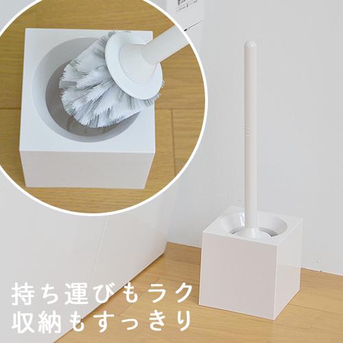 【全品クーポン配布】トイレブラシ W061 マーナ おしゃれ シンプル p10