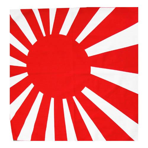 バンダナ(旭日旗・きょくじつき) 日章旗 旭日旗 海軍旗 日本 日の丸 フラッグ 応援 サッカー フィギュアスケート 野球 ラグビー 世界 国旗