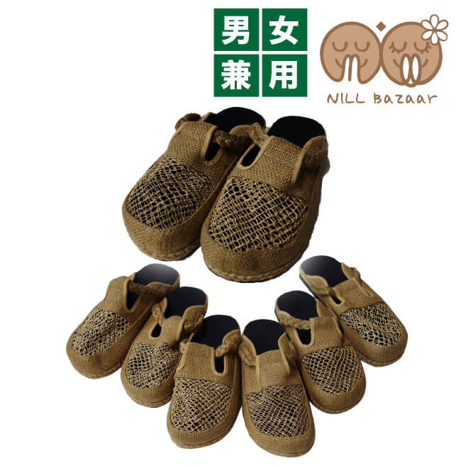 03a8ce05351b5 Sabot sandals sabot sandals ethnic horse mackerel Ann ethnic men gap Dis  (hemp hemp hemp type) [the size ethnic that sabot sandals sandals ...