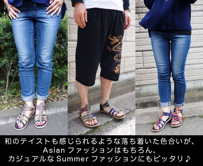 ■ 나/검/샌들/A