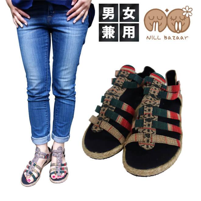 c8b24effe04 Naga   Gladiator   Sandals   a  sandal Gladiator men s women s open weight  low heel casual pettanko pettanko summer stylish resort ethnic Asian goods  Asian ...
