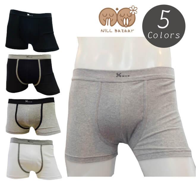 bc92b92d62c Rakuten Super SALE-50% ☆ Premium cotton (100% combed cotton)   boxers    pants  Black Black cotton boxers boxer briefs men s underwear pants mens  inner ...
