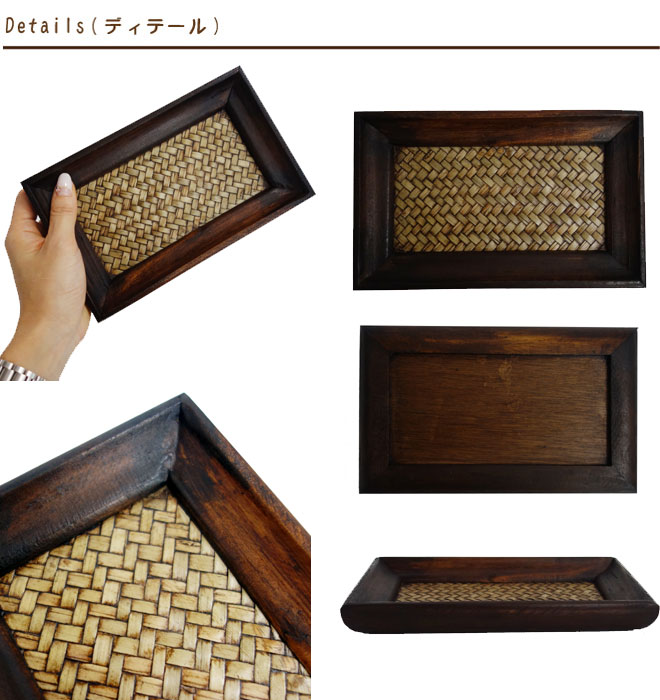 ♦ bamboo/wood / wood / tray/plate/tray (12.5 x 20.5 cm-flat)