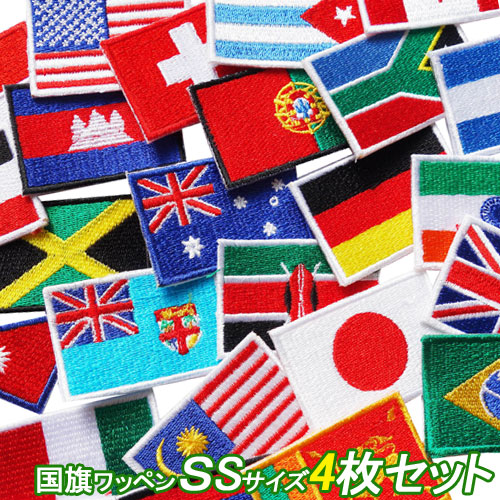 World national flag embroidery emblem iron four pieces of set (SS size 36  countries) appliques American USA U K  Japan Brazil France-Germany Italy