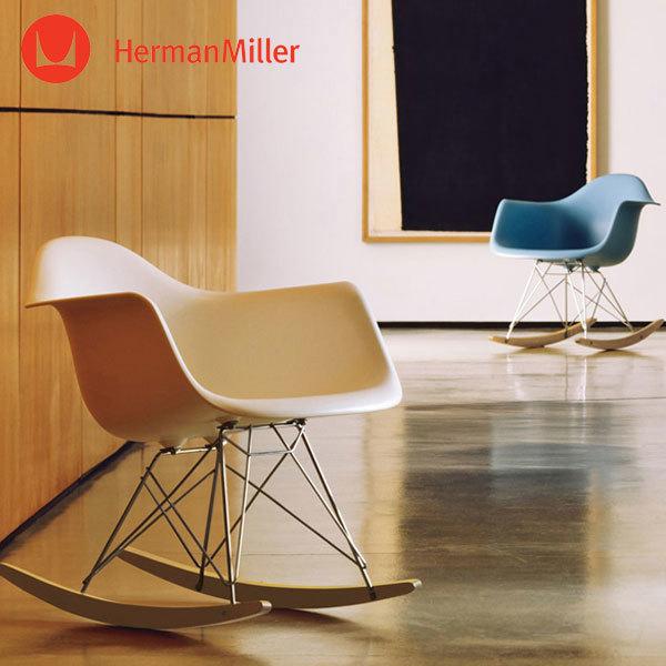 送料無料 Herman Miller ハーマンミラー 正規代理店 イームズ シェルチェア ワイヤーベース 正規販売店 メープル ロッカーベース 激安価格と即納で通信販売 おしゃれ シェルアームチェア クローム 永遠の定番モデル プラスチック