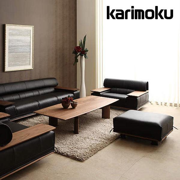 送料無料 大規模セール カリモク お買い得品 ソファ 長椅子 ZE9123BR 本革 レザー お取り寄せ商品 karimoku