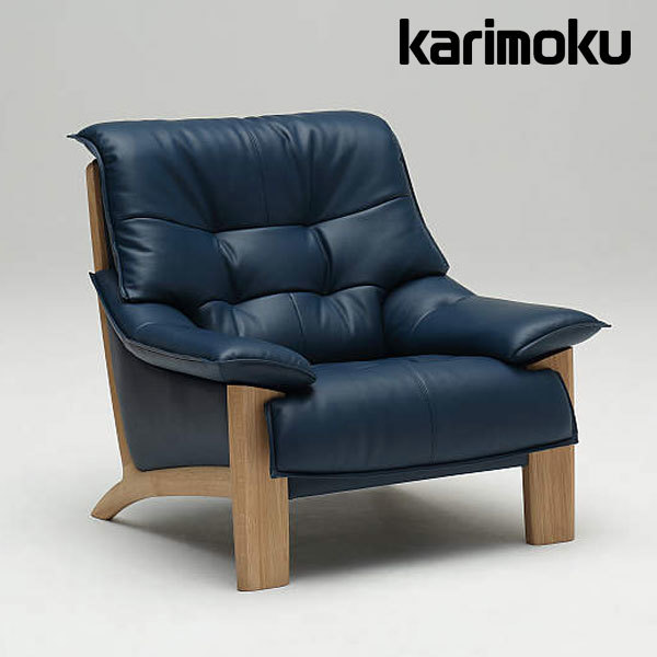 【感謝価格】 カリモク ソファ 1人掛肘掛椅子 ZU49モデル レザー 本革 ZU4900 karimoku【張地】リーベル, 絵画材料と文房具のお店 画材本舗 550d54da