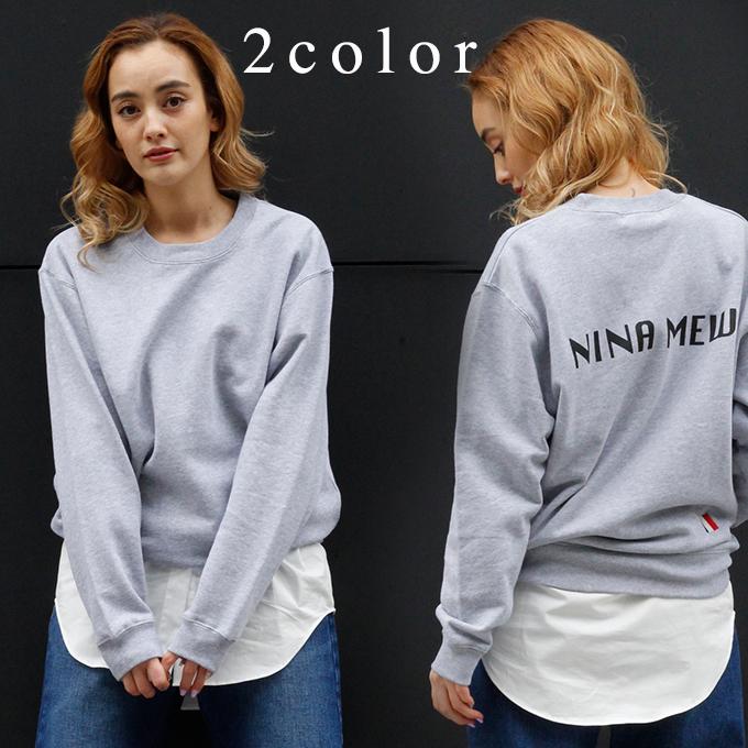 2021 トレンド A 買取 パリシャツトレーナー W予約商品