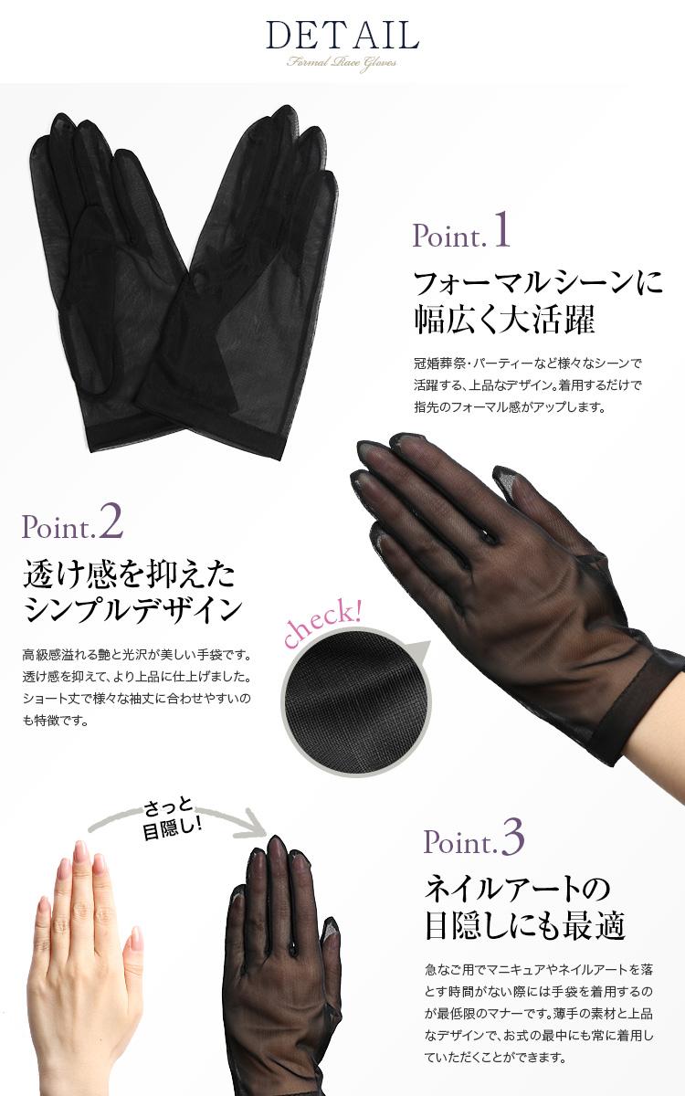 革 手袋 を スマホ 対応 に する 方法