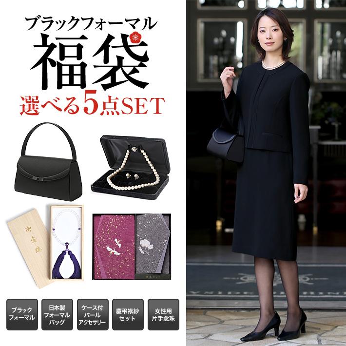 4a40fec1040ca ブラックフォーマル 洗える 喪服 礼服 小物 日本製生地 レディース 大きいサイズ ワンピース フォーマル フォーマルバッグ
