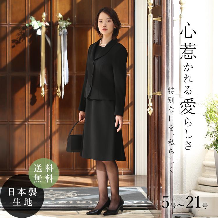 adad4a3c3930f ブラックフォーマル 喪服 礼服 レディース 大きいサイズ ワンピース フォーマル スーツ 日本製生地 夏用に