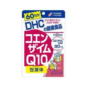 ☆吸収力の高いコエンザイムQ10包接体を配合 さらにエネルギッシュな毎日をサポート☆ DHC コエンザイムQ10包接体60日分 定番 健康食品 サプリメント 男女兼用