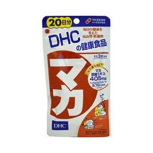 ☆活力あふれる毎日をサポート☆ DHC マカ20日 新作入荷 健康食品 デポー サプリメント