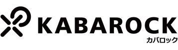 黒いものなら、KABAROCKカバロック:黒い色の商品を扱う店舗