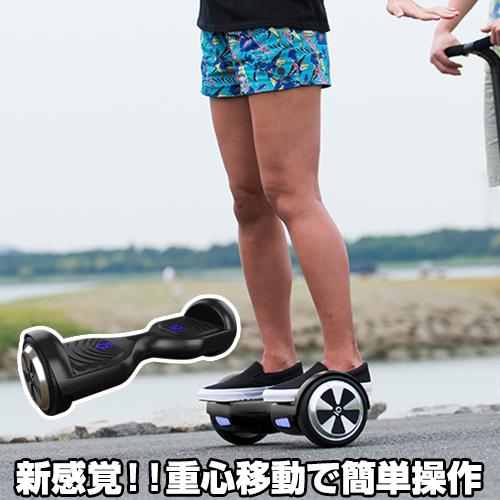 chicsmartc1【送料無料】チックスマートC1 正規品 1年保証付 黒 ブラック モノトーン