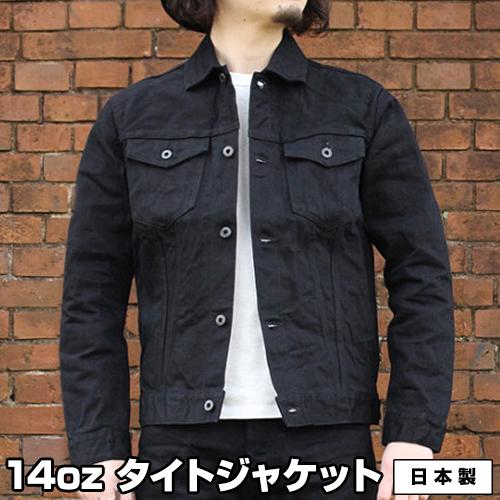 JBJK1016-J【送料無料】JAPAN BLUE JEANS ジャパンブルージーンズ タイトジャケット 黒 ブラック モノトーン