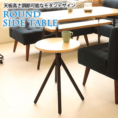 MRST400BK【送料無料】【メーカー直送・代引不可】ラウンドサイドテーブル Mash マッシュ 弘益