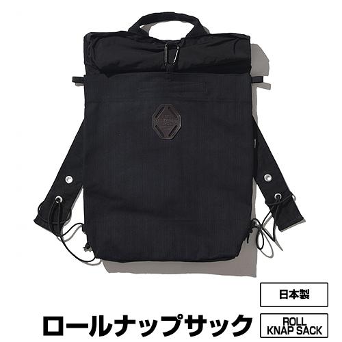 SAC-ROLL KNAPSACK モノトーン リュック バッグ 黒 ブラック ナップサック【送料無料】