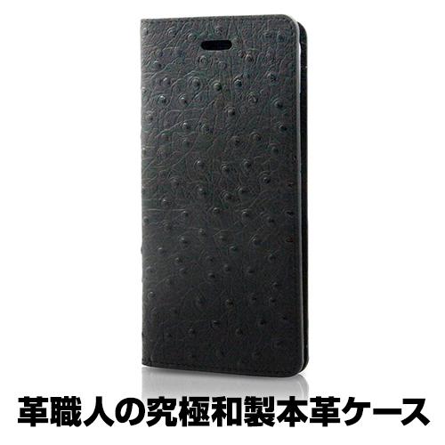 85498【送料無料】iPhone6・6s用オーストリッチ モノトーン 手帳型 黒 ブラック アイフォン6 ケース アイフォン6s ケース 手帳型ケース 本革 アイフォンカバー アイホン オシャレ 可愛い かわいい