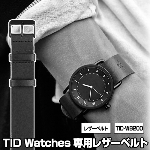TID-WB200TID Watches 専用ベルト レザー ティッドウォッチズ 時計 黒 ブラック モノトーン