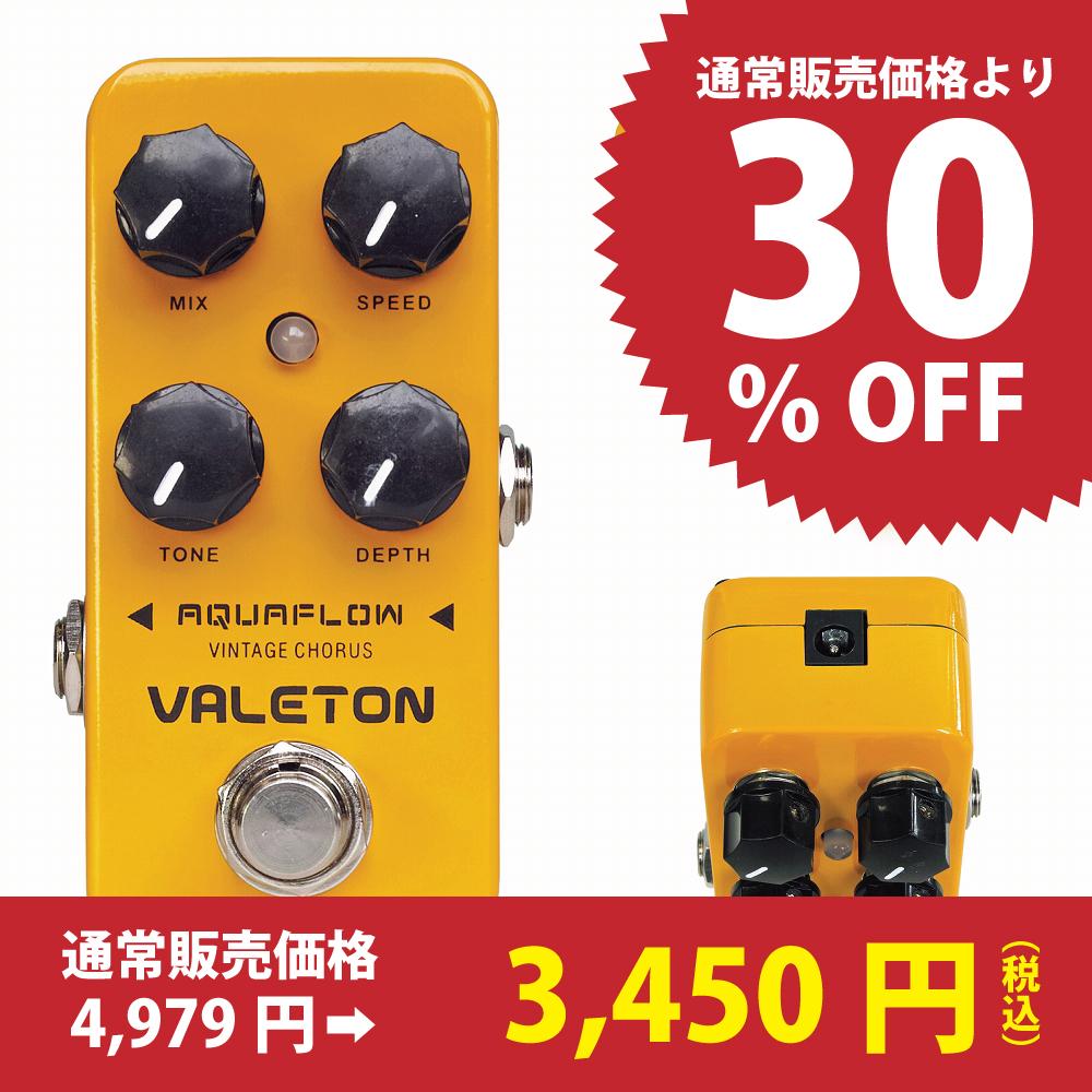 用VALETON AQUAFLOW這個尺寸貨真價實的模擬合唱!/小型踏板