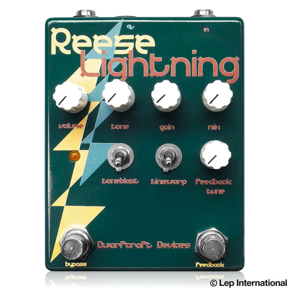 Dwarfcraft Devices Reese Lightning / コンパクトで様々なサウンドを作るファズペダル!