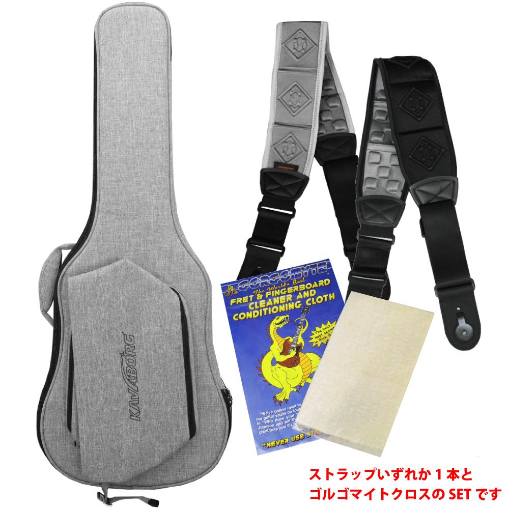 【限定販売】 エレキギター用ギグバッグ×ストラップ (1本) ×Gorgomyteクロス のセット! Kavaborg Fashion Guitar and Bass Bag for Electric Guitar + Functional Guitar Strap RDS-80