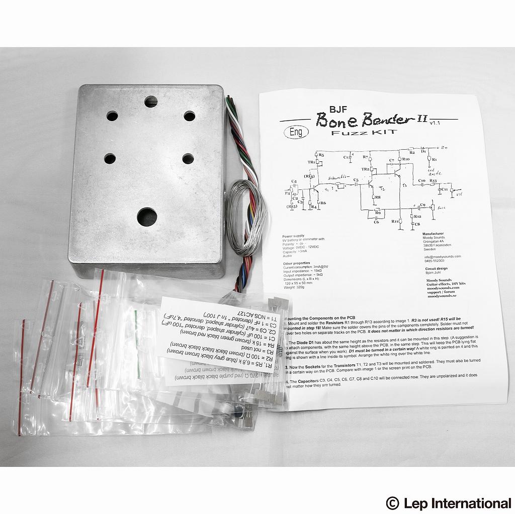 Moody Sounds BJFE Bone Bender 2 Kit / 自作エフェクター 制作キット