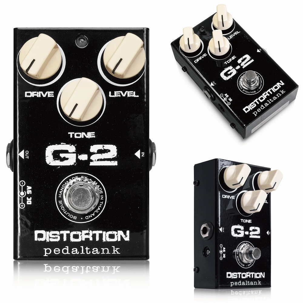 Pedal Tank G-2 Distortion