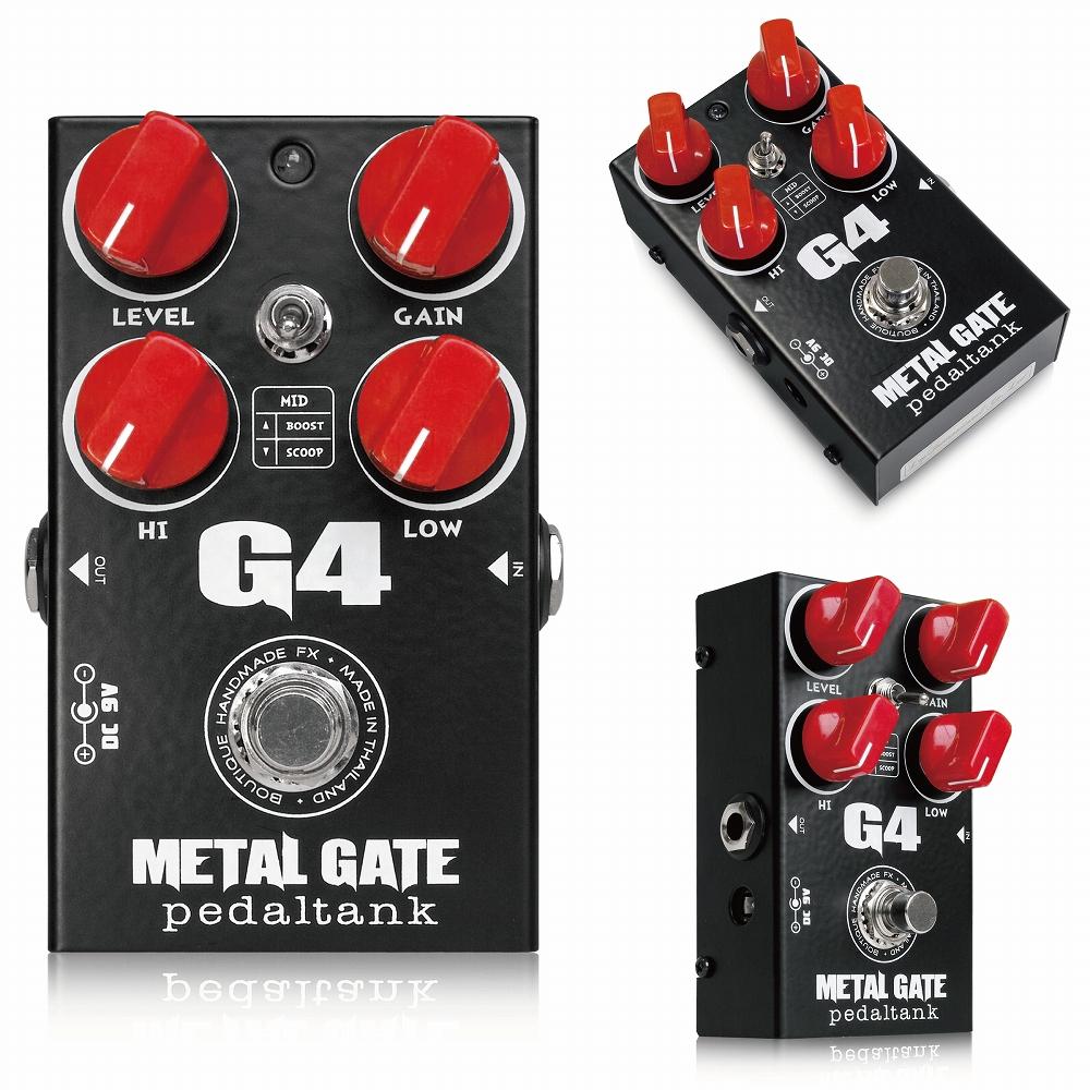 Pedal Tank G4 Metal Gate