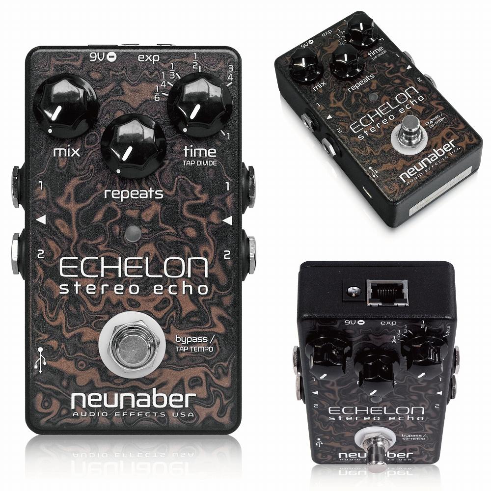 Neunaber Audio Effects Echelon Stereo Echo v2 [エフェクター] [ディレイ] [エコー]