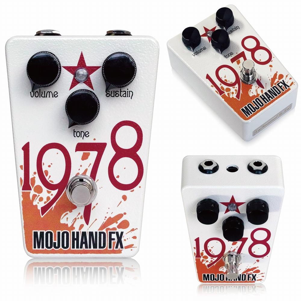 Mojo Hand FX 1978 ※ / モジョハンド ギター エフェクター ファズ