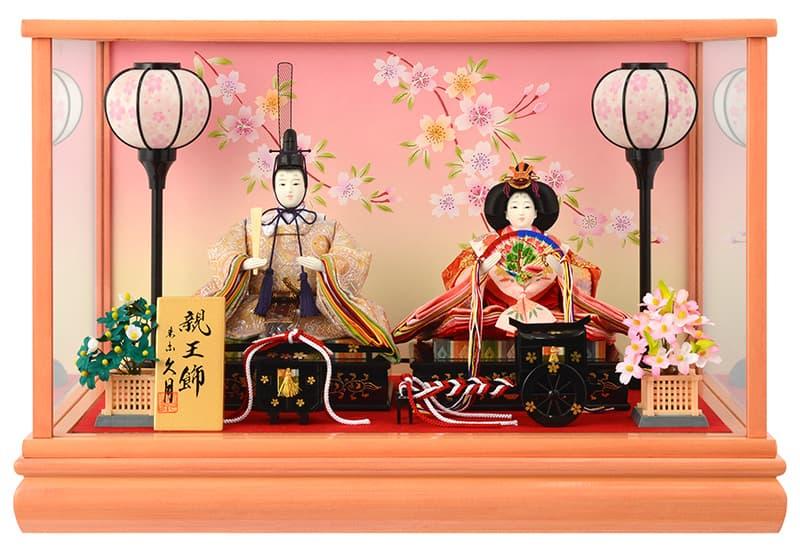 雛人形 特選 コンパクト 久月 ひな人形 雛 ケース飾り 親王飾り 【2019年度新作】 h283-kcp-65860nr 【あす楽対応】