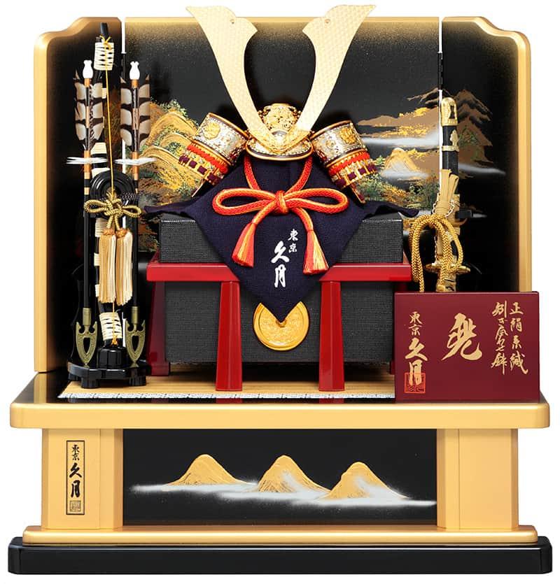 【爆買い!】 五月人形 久月 兜平飾り 兜飾り 高床飾り h035-k-19001 高床飾り 正絹朱糸中白縅 10号 兜飾り 寿山屏風【2021年度新作】 h035-k-19001 D-56, Mount Plus:f31dd89e --- promilahcn.com