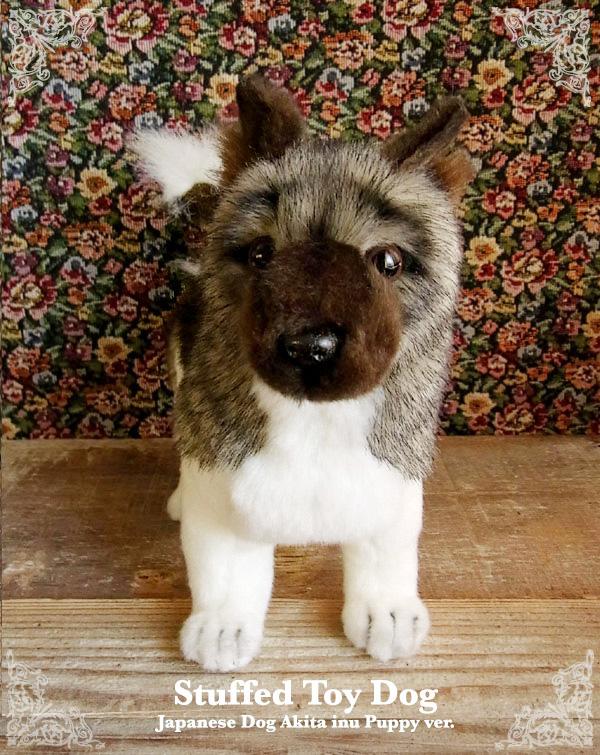 Stuffed dog - Japanese akita dog