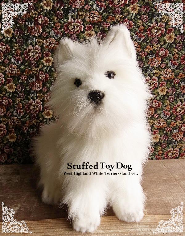 Nini And Quino Stuffed Dog West Highland Terrier Rakuten Global