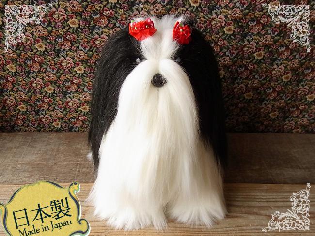【日本製!限定販売!】等身大のリアルなシーズー(ブラック&ホワイト)リアルな犬のぬいぐるみ【日本製】【N-NQ-D】【犬のぬいぐるみ】