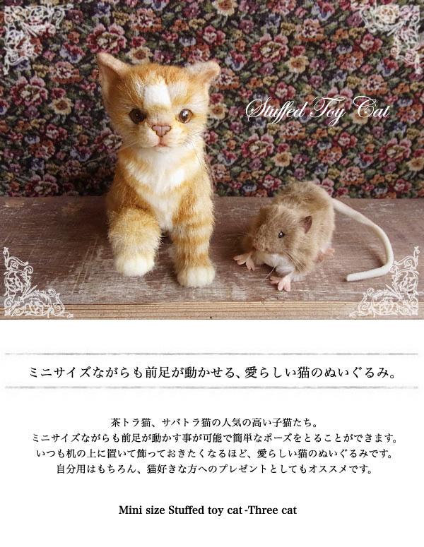 貓塞動物真正短劇漢薩